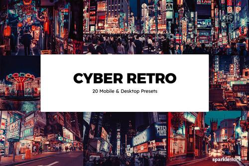 Cyber Retro.jpg