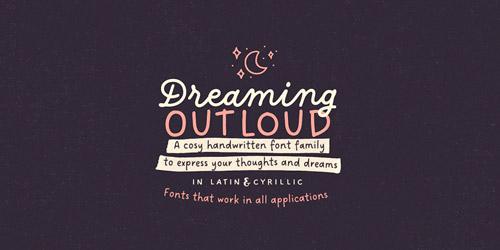 Dreaming Outloud.jpg