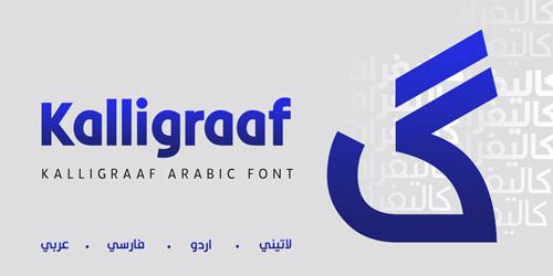Kalligraaf Arabic.jpg